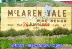 澳大利亚南澳大利亚麦克拉伦韦尔的房产,Lot 3, Seaview Rd,编号27850414