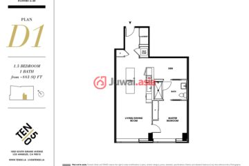 美国加州洛杉矶的新建房产,1050 S Grand Ave,编号24630674