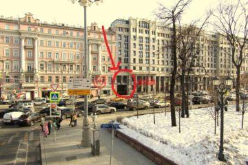 居外网在售俄罗斯EUR 1,892,000总占地172平方米的商业地产