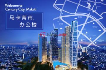 居外网在售菲律宾PHP 14,620,816总占地30000平方米的商业地产