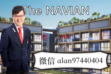 新加坡新加坡2卧1卫新开发的房产
