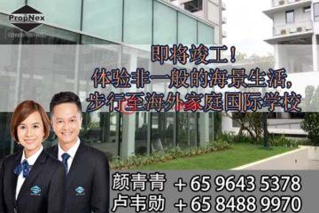 东南省房产房价_新加坡房产房价_居外网在售新加坡4卧3卫新房的房产总占地136平方米SGD 1,193,500