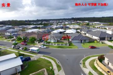 居外网在售澳大利亚黄金海岸新开发的新建房产AUD 500,000起