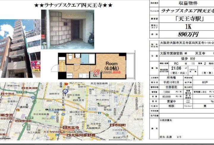 日本单身公寓设计平面图